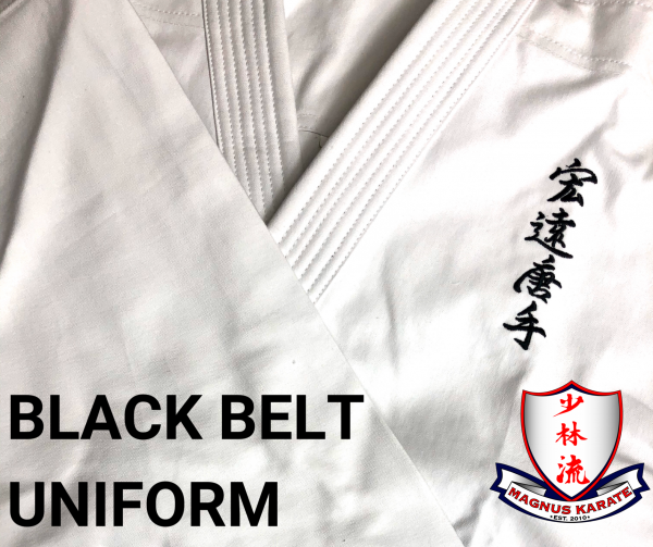 Black Belt Uniform