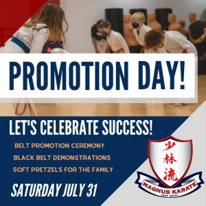 July Promotion Day